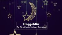 Ramazan Ayı Mesajları, Ramazan Mesajları